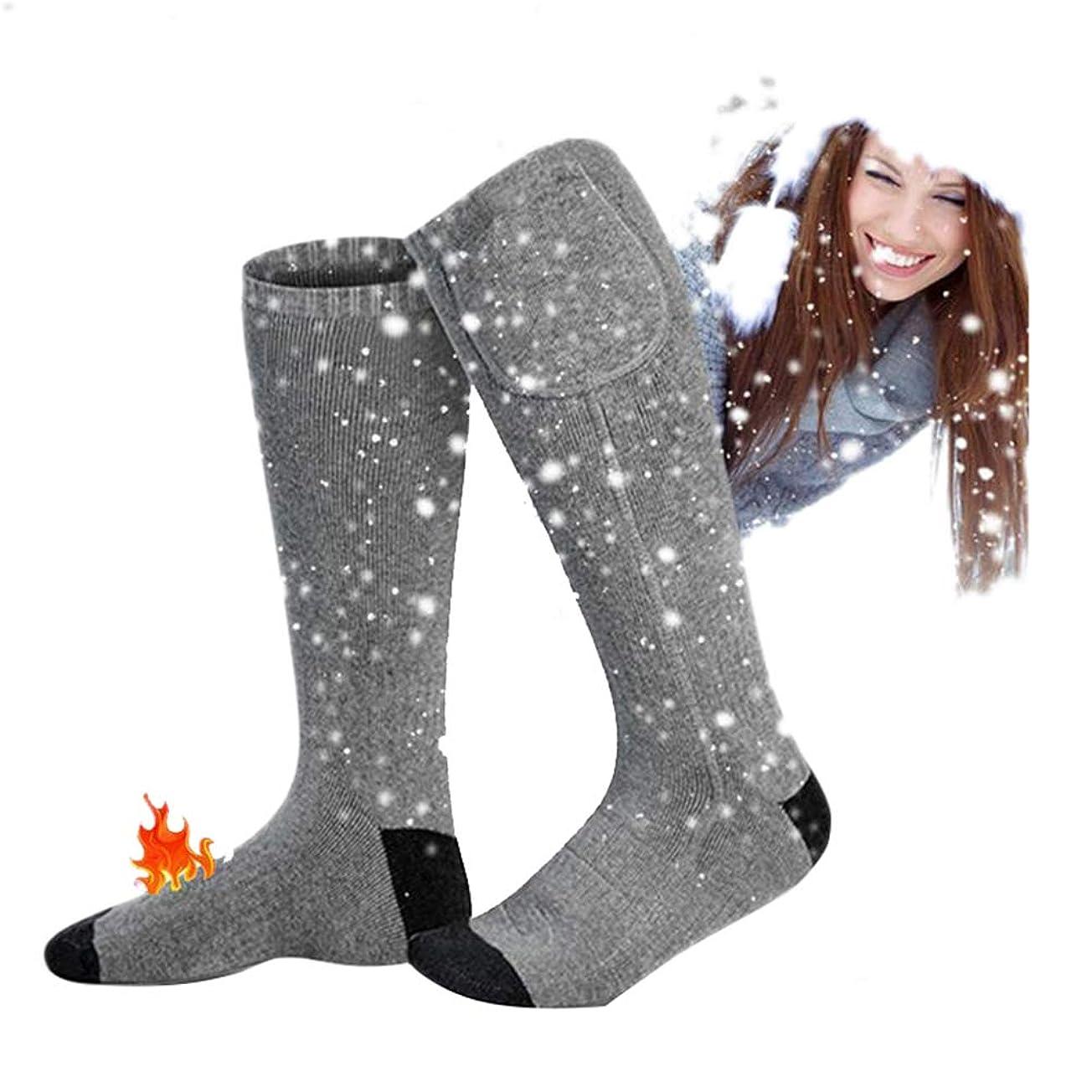再びどんよりした解決男性女性のための電気温水靴下 充電式バッテリー熱靴下冬スポーツ屋外スキー狩猟キャンプハイキング暖かい綿靴下足