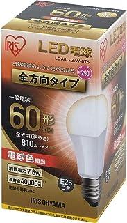 アイリスオーヤマ LED電球 E26 全方向タイプ 60W形相当 電球色 LDA8L-G/W-6T5