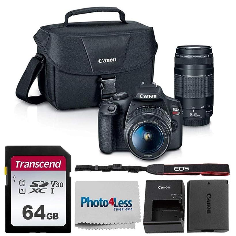 Canon EOS Rebel T7 Digital SLR Camera Body + EF-S 18-55mm f/3.5-5.6 IS II + EF 75-300mm f/4-5.6 III Lens + EOS Shoulder Bag + Transcend 64GB SD Memory Card + P4L Cleaning Cloth – Ultimate Canon Bundle