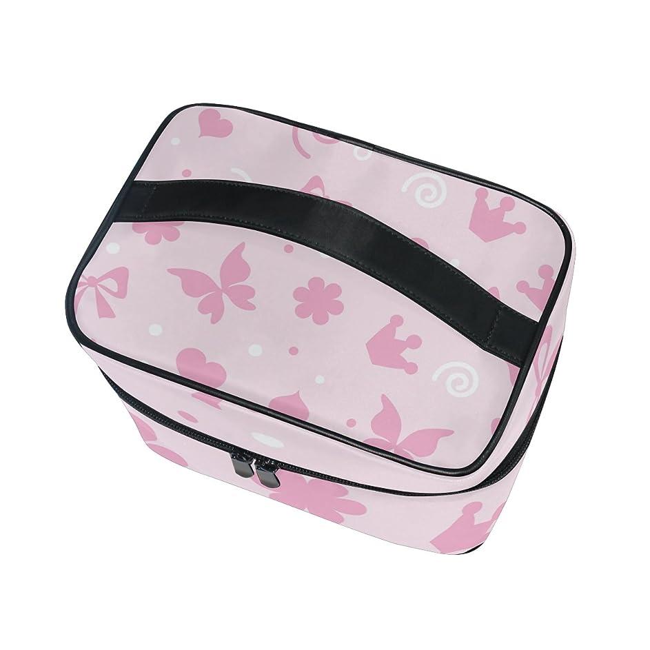 勤勉な業界管理者ALAZA 化粧ポーチ プリンセス 姫系 化粧 メイクボックス 収納用品 ピンク 大きめ かわいい