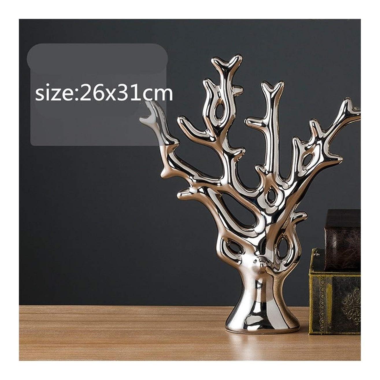 出くわす地下算術SLLY 現代のセラミックアニマル置物装飾彫像鹿磁器の置物ホームデスクトップの装飾クリスマス誕生日結婚祝い (Color : As shown)