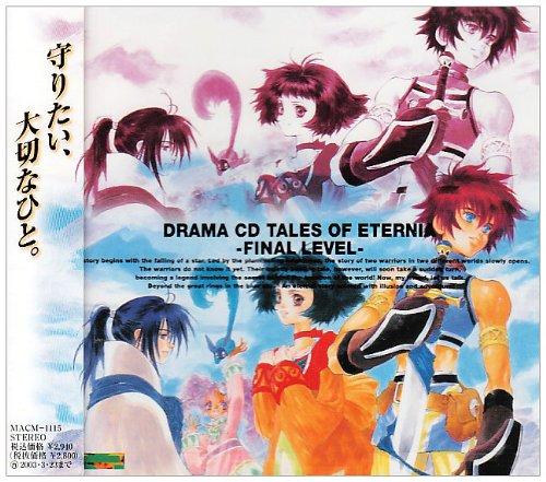 Tales of Eternia-Fin