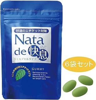 ナタデ快息 ミントの香り 6袋セット