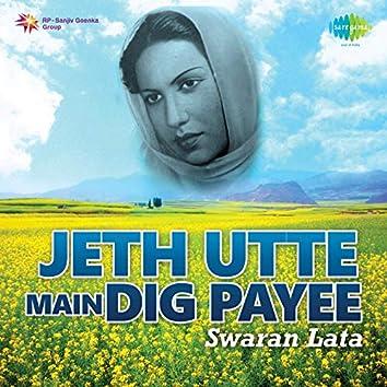 Jeth Utte Main Dig Payee