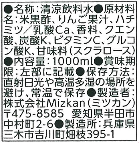 [トクホ]ミツカンマインズ<毎飲酢>黒酢ドリンク1000ml
