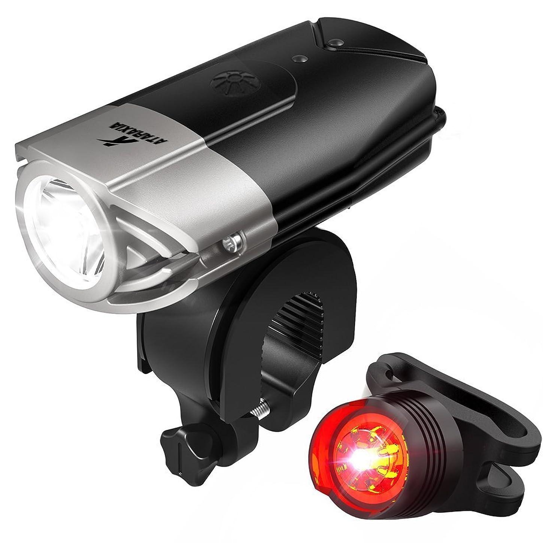 意気込み忠実彼らはATARAXIA 自転車ライト【改良版】 1200ルーメン 2000mah自転車ライト IP65防水 テールライト付き USB充電式