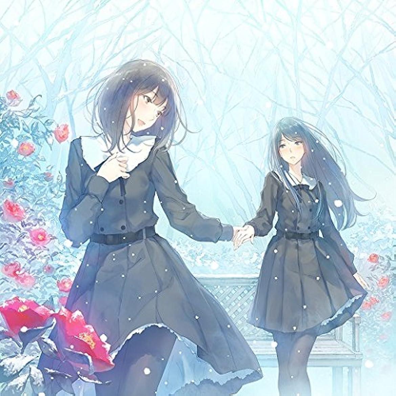 ジムいらいらするパキスタンFLOWERS Le volume sur hiver official fanbook(FLOWERS冬篇ファンブック)【書籍】