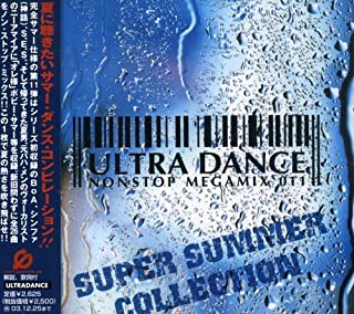 Ultra Dance V.11: Super Summer Colletion by Ultra Dance V.11: Super Summer Colletion (2002-06-26)