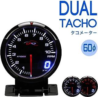 Deporacing デポレーシング追加メーター DUALシリーズ タコメーター 60φ