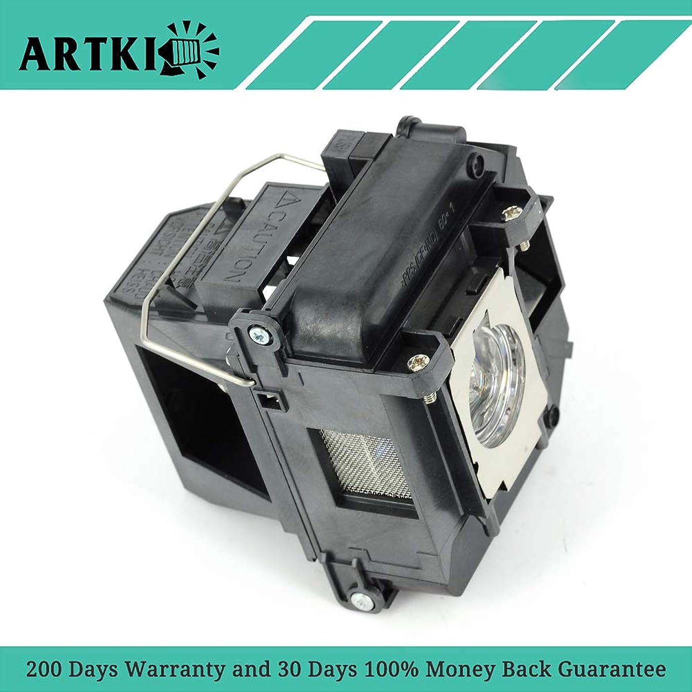 ログワックスカーフfor EPSON ELPLP60 プロジェクター交換用ランプ エプソン EPSON BrightLink 425Wi 430i 435Wi EB-900 汎用(by Artki)