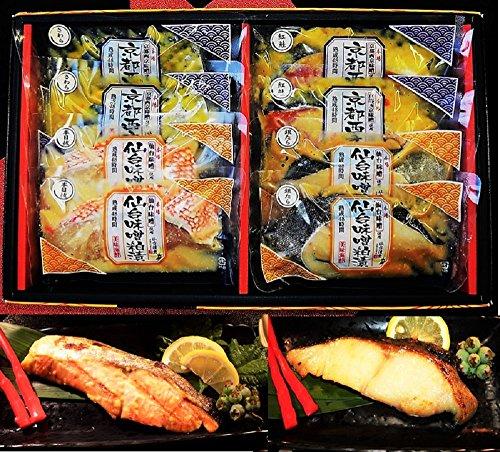 美味海鮮 仙台漬魚ギフト (mo-2)  伝統の仙台味噌と本場京都西京味噌で味付けしたこだわり漬魚セットです。 【母の日ギフト・ご贈答・ご自宅用・お誕生日プレゼントにも!配送指定OK!】