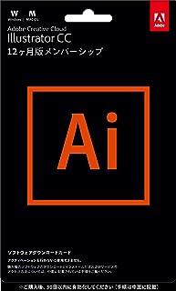 Adobe Illustrator CC|12か月版|Windows/Mac対応|パッケージコード版