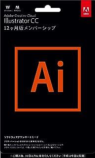 Adobe Illustrator CC 12か月版 Windows/Mac対応 パッケージコード版