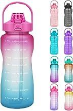 Garrafa de água Opard com marcador de tempo para beber, garrafa de água motivacional de 15 litros com canudo e alça grande...