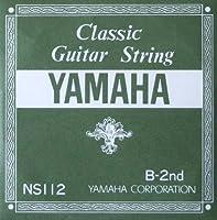 YAMAHA NS112 B-2nd 0.83mm クラシックギター用バラ弦 2弦