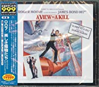 View to a Kill by Various Artists (2013-12-03)