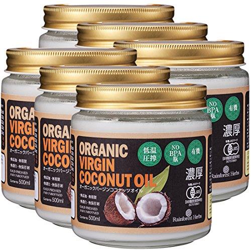 JASオーガニック認定 <濃厚> バージンココナッツオイル 有機認定食品 500ml 6個セット virgin coconut oil 低温圧搾一番搾りやし油 BPA(内分泌攪乱化学物質の懸念)を避ける為プラスチック容器不使用 無添加 無精製 無漂白 無保