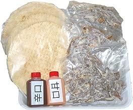 スターケバブのファミリーセット 冷凍ビーフケバブ6食