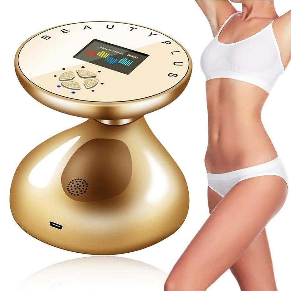 家の使用脂肪質の取り外しの美機械、機械を細くする3Dボディ、表面およびボディのためのUSBの充満セルライトの取り外しのマッサージャー、ボディおよび表面のための持ち上がる装置をきつく締める減量の皮
