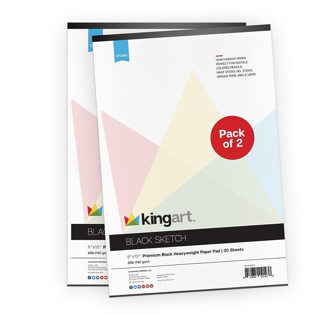 KINGART Studio Series Black Drawing Paper Pad, 89 LBS. (140G), 9