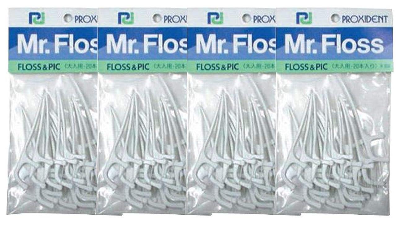 土隠されたよりプローデント Mr.Floss(ミスターフロス) #300 1袋(20本入) 4袋
