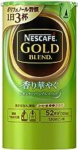 ネスレ ネスカフェ ゴールドブレンド エコ&システムパック 香り華やぐ 105g