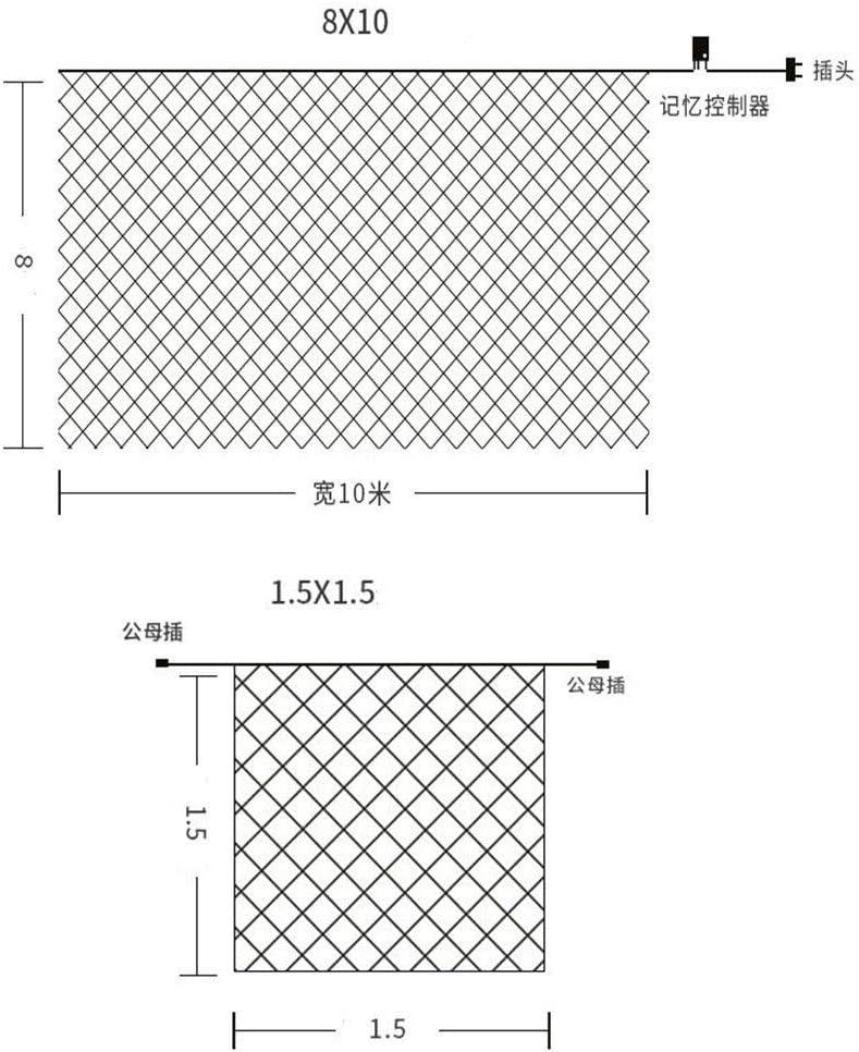 HH-HH LED Nettoschnur-Licht Anschließbare Net Lichtart For Indoor Outdoor Wasserdicht Hochzeitshintergründe, Weihnachten, Urlaub, Camping Decor (Color : C-3mx2m 320led) G-8mx10m 2600led