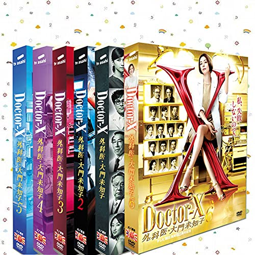 ドクターX 外科医・大門未知子 DVD 1-6期+SP 米倉涼子 dvd 38枚組DVDボックス 永山絢斗 dvd 日本ドラマ dvd 日本の古典的なテレビシリーズ