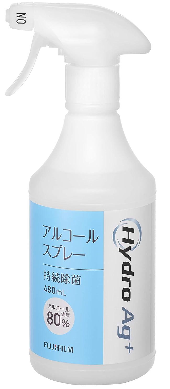 一緒にリンス相反する富士フイルム HydroAg+ 持続除菌アルコール80% 480ml スプレー フローリングや家具の変色に十分注意