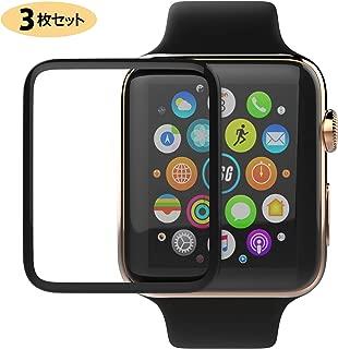 Apple Watch Series 3/2 /1 フィルム38mm Apple Watch フィルム3枚セット 全面保護 液晶保護フィルム 防衝撃フィルム 3D画面対応 耐久性 防指紋 高感度