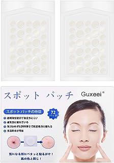 Guxeei スポットパッチ クリア コンシーラー Acne Pimple Patch 72パッチ入り 2サイズ
