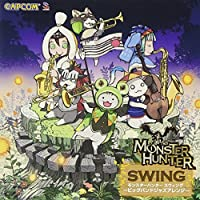 Monster Hunter Big Band Jazz a by Game Music (2012-04-18)