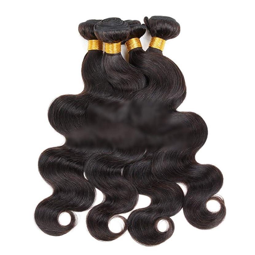 仕事に行く穿孔する一緒YESONEEP ブラジル実体波巻き毛の束100%本物の人間の髪の毛50g /バンドルナチュラルルッキングビッグウェーブウィッグ (色 : 黒, サイズ : 26 inch)
