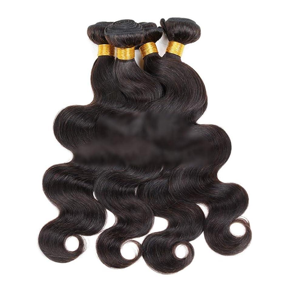 日記釈義台無しにYESONEEP ブラジル実体波巻き毛の束100%本物の人間の髪の毛50g /バンドルナチュラルルッキングビッグウェーブウィッグ (色 : 黒, サイズ : 26 inch)