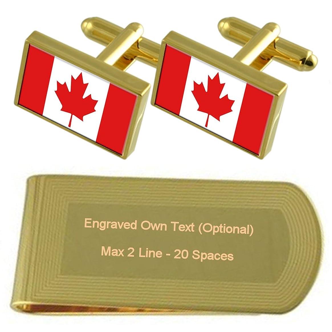 底有毒な賠償カナダの国旗のゴールド?トーン カフスボタン お金クリップを刻まれたギフトセット
