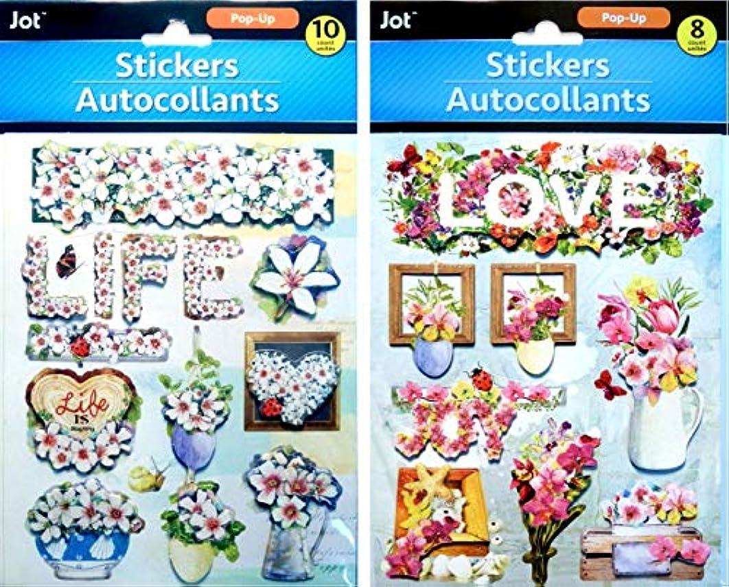 Bundle of 2 Packs Pop-up 3-D Sparkly Flower Stickers Scrapbook Craft Journal Inspirational Love Life Joy Spring-Summer Decor (18 Stickers)