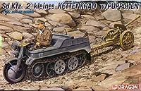 ドラゴン 1/35 Sd.Kfz.2 ケッテンクラート 6114