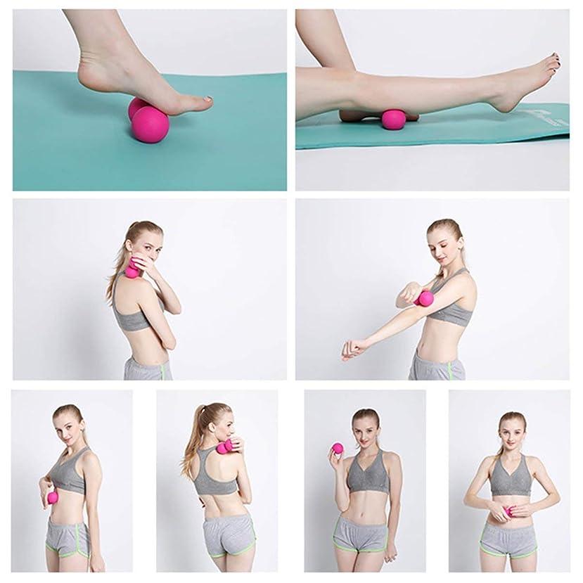 パール資料不規則なTPE Peanut Fascia Massage Relax Muscle Gym Training Body Pain Relief Hockey Ball Fatigue Training Double Ball Fitness Ball