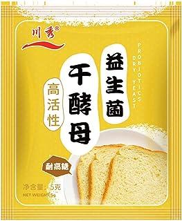 Ragem パン酵母 ベーキングパウダー ドライイースト パン ケーキ ピザ 手作り高耐糖性 5g×10点