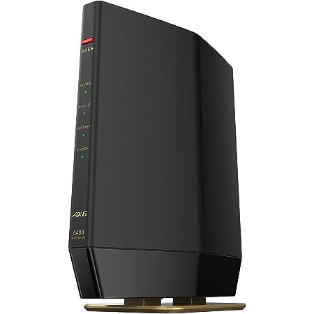 バッファロー WiFi ルーター無線LAN 最新規格 Wi-Fi6 11ax / 11ac AX5400 4803+574Mbps 日本メーカー 【iPhone12/11/iPhone SE(第二世代)/PS5 メーカー動作確認済み】WSR-5400AX6/NMB