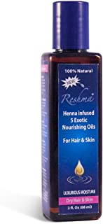 Henna Infused Oil (Dry and Damaged Hair)