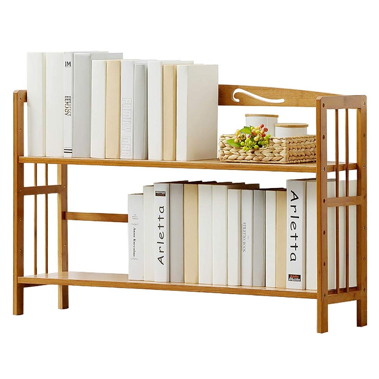 確執経験的頭蓋骨2 層 竹 テーブル 書棚,ストレージオーガナイザー な 床立つ 容易な組み立て シェルフ ユニット 多目的 自宅やオフィスの-D 90x25x60cm(35x10x24inch)