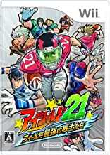 Eyeshield 21: Field no Saikyou Senshi Tachi [Japan Import]