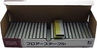 WAKAI フロアーステープル 肩幅11mm 全長32mm 3000本