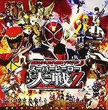 仮面ライダー×スーパー戦隊×宇宙刑事 スーパーヒーロー大戦Z オリジナルサウンドトラック