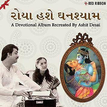 Roya Hashe Ghanshyam