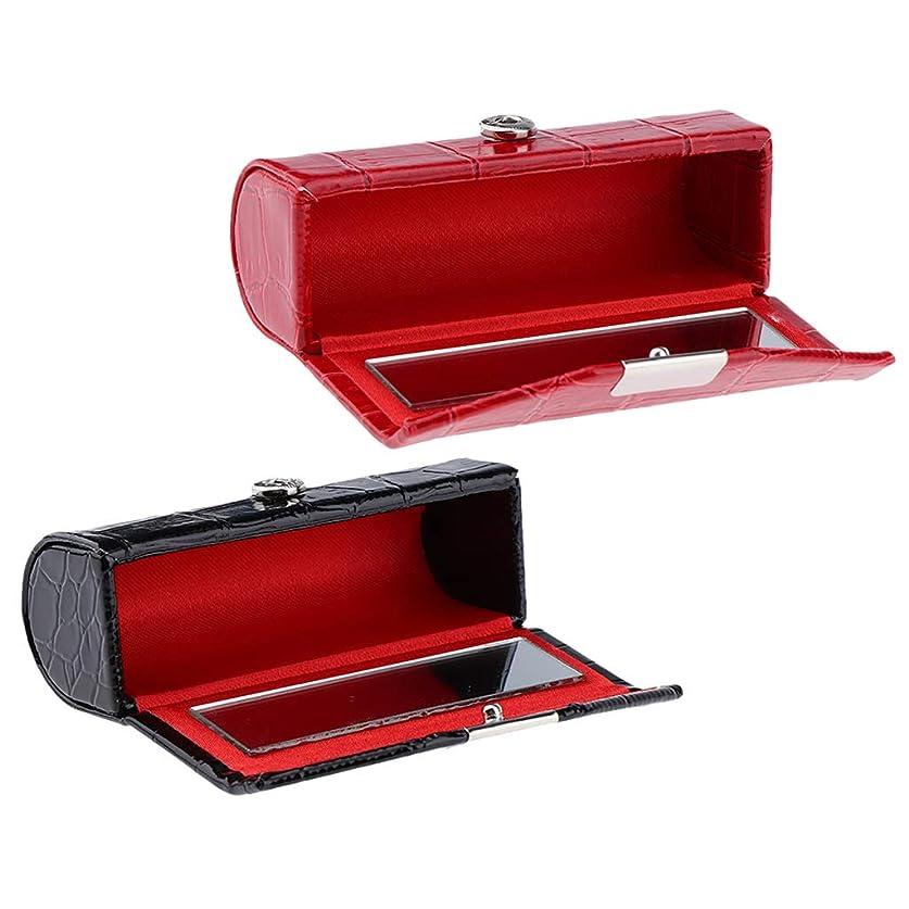 P Prettyia 2個 ミラー付き レザー 口紅ケース 口紅ホルダー 収納ボックス