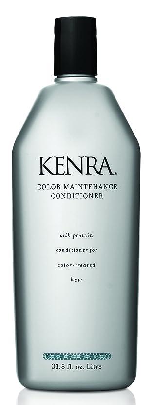 行進ピュー引き受けるKenra Color Maintenance Conditioner 975 ml or 33oz (並行輸入品)