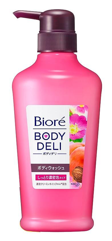 伝染性昼間メドレービオレ ボディデリ ボディウォッシュ しっとり濃密泡 心うるおう ピーチ&ローズの香り 本体 400ml