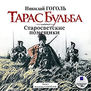 Taras Bul'ba [Taras Bulba - Russian Edition] Titelbild